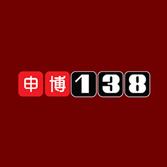 138 Casino