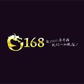 HO168 Casino