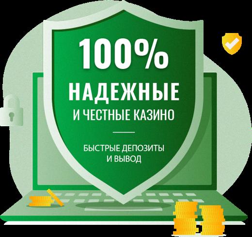 Играй в слоты на реальные деньги онлайн