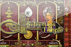 Suleyman's Temple