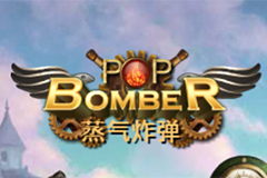 Pop Bomber