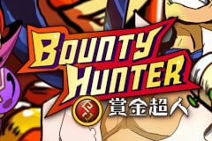 Bounty Hunter Online Slot