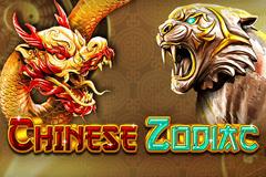 Chinese Zodiac Slot