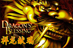 Dragons Blessing