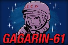 Gangarin-61