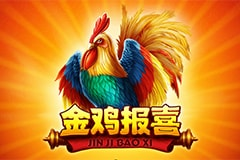 Jin Ji Bao Xi Slot Game