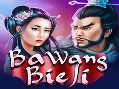 Ba Wang Bie Ji Slot Review