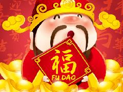 Fortune God Slot