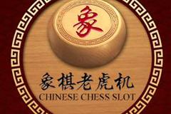 Chinese Chess