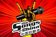 The Songs of China